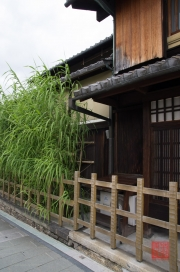 Japan 2012 - Kyoto - Traditional wooden house