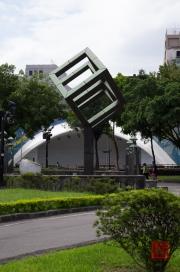 Taiwan 2012 - Taipei - Peace Memorial Park - 228 Peace Monument II