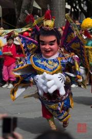 Taiwan 2012 - Taipei - Lin-Namens-Fest - Maskottchen I