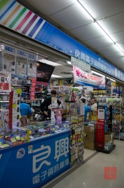 Taiwan 2012 - Taipei - Guanghua Market - Impressionen I