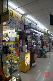 Taiwan 2012 - Taipei - Guanghua Market - Impressionen III