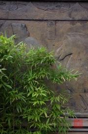 Taiwan 2012 - Taipei - National Museum of History - Wandrelief