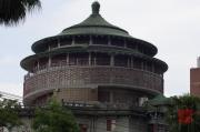 Taiwan 2012 - Taipei - National Education Radio