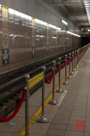 Taiwan 2012 - Taipei - Metro - Gleisabsperrung