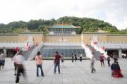 Taiwan 2012 - Taipei - National Palace Museum