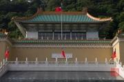 Taiwan 2012 - Taipei - National Palace Museum - Detail