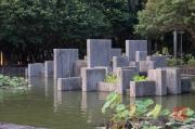 Taiwan 2012 - Taipei - Zhishan Park - Teich