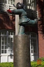 Taiwan 2012 - Taipei - MoCA - Wu Shaoxiang & Jiang Shuo - Monument of Triumph - Detail