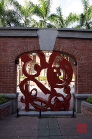 Taiwan 2012 - Taipei - MoCA - Calligraphy Sculpture