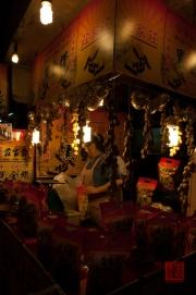 Taiwan 2012 - Taipei - St. Raohe Nachtmarkt - Erdnüsse