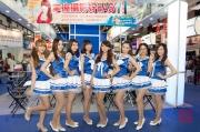 Taipei Photo Exhibition 2012 - Girls Girls Girls