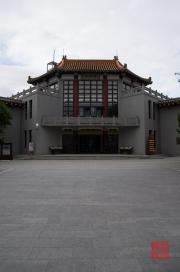 Taiwan 2012 - Taipei - Konfuziustempel - Besucherzentrum