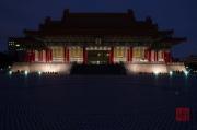 Taiwan 2012 - Taipei - CKS Memorial Hall - National Theater by Night