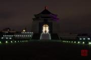 Taiwan 2012 - Taipei - CKS Memorial Hall by Night