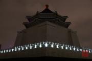 Taiwan 2012 - Taipei - CKS Memorial Hall Back