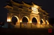 Taiwan 2012 - Taipei - CKS Memorial Hall - Tor seitlich