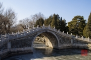 Beijing 2013 - Summer Palace - Bridge I