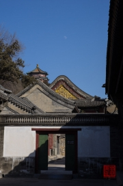 Beijing 2013 - Summer Palace - Side Buildings