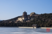 Beijing 2013 - Summer Palace