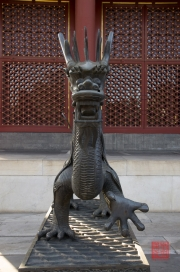 Beijing 2013 - Summer Palace - Dragon