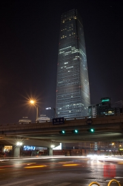 Beijing 2013 - China World Tower 3 I