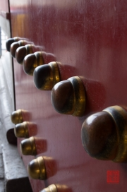Beijing 2013 - Forbidden City - Door knobs