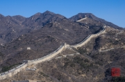 The Great Wall - Landscape