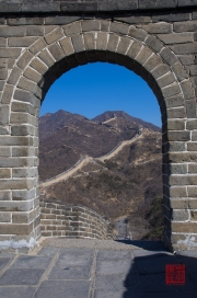 The Great Wall - Door