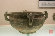 Shanxi 2013 - Exhibition - Bronze Pot