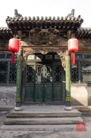 Shanxi 2013 - Qiao Family Courtyard - Door I