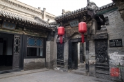 Shanxi 2013 - Qiao Family Courtyard - Gate