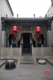 Shanxi 2013 - Qiao Family Courtyard - Door V