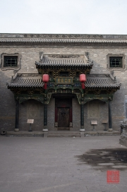 Shanxi 2013 - Qiao Family Courtyard - Door VI
