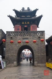 Pingyao 2013 - Watch tower