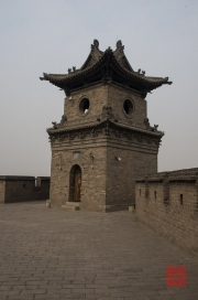Pingyao 2013 - Watch Tower II