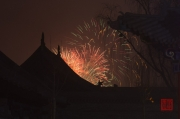 Pingyao 2013 - New Years Fireworks II
