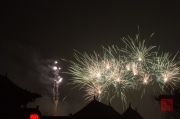 Pingyao 2013 - New Years Fireworks III