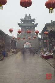 Pingyao 2013 - Merchant Street & Watch Tower I