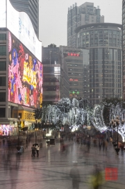 Chongqing 2013 - Shopping Plaza I