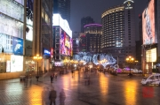 Chongqing 2013 - Shopping Plaza II