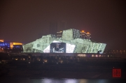 Chongqing 2013 - Harbour - LED Modern Art building
