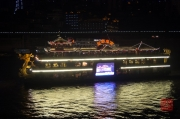Chongqing 2013 - Harbour - Dragon Ferry