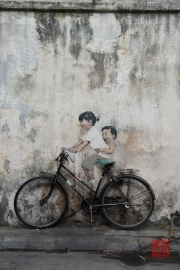 Malaysia 2013 - Georgetown - Street Art - Little Children on a Bicycle