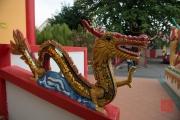 Malaysia 2013 - Georgetown - Wat Chaiya Mangkalaram - Dragon Sculpture