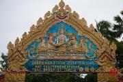 Malaysia 2013 - Georgetown - Wat Chaiya Mangkalaram - Temple Sign