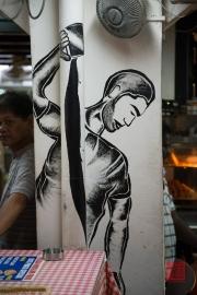 Singapore 2013 - Cafe-Art