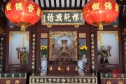 Singapore 2013 - Thian Hock Keng Temple - Altar I