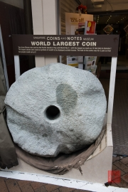 Singapore 2013 - World Largest Coin