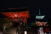 Japan 2012 - Kyoto - Kiyomizu-dera - Gate & Pagoda by night