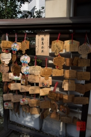Japan 2012 - Osaka - Shrine - Wishing boards